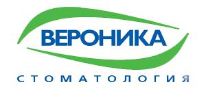 Вероника Стоматология