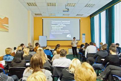 Конференция стоматологов клиники Вероника