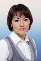 Дербина Марина Леонидовна