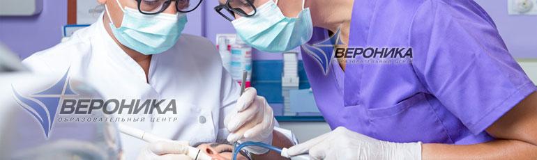 Курсы сестринского дела в стоматологии: как получить актуальную профессию