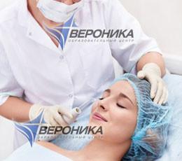 Обучение по программе Косметология