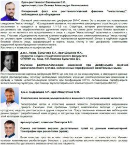 Семинар_Булычевой6