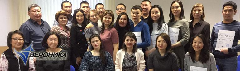 Выездной семинар в Якутии