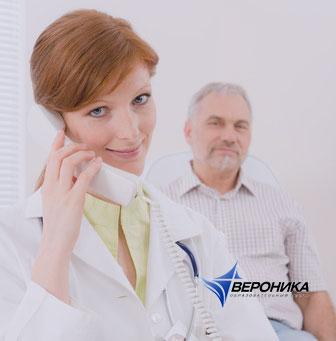 Медицинский регистратор СПб
