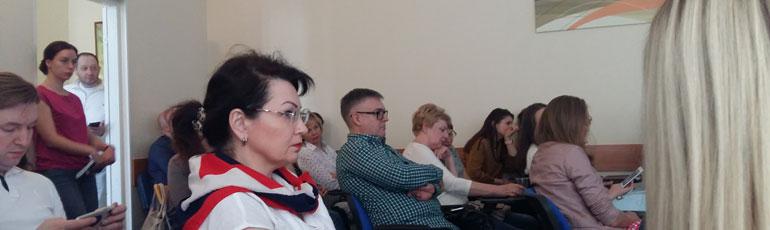 Лекция Заитовой Марии Владимировны
