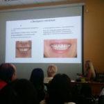 Ортодонтия обучение