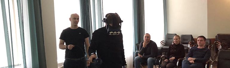 Тренинг по виртуальной реальности