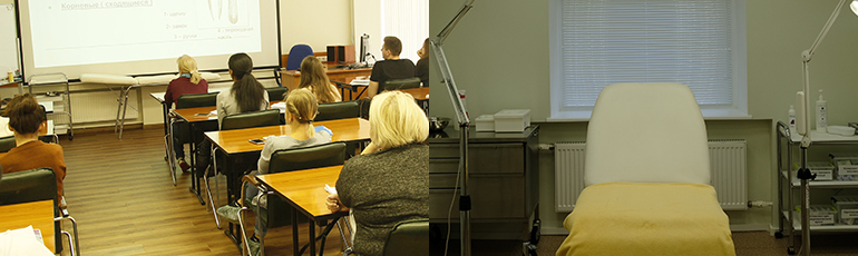 Лекционный зал и процедурный кабинет для мастер-классов
