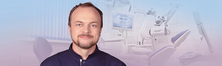 Радиационная безопасность персонала и пациентов в условиях стоматологической клиники
