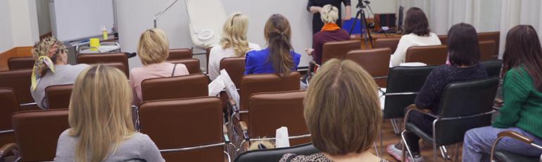 В учебном центре состоялся семинар «Biomatrix. Здоровая кожа, как тренд»